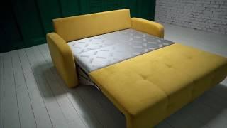 PUSHE. Выкатной диван «Остин»