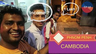 Indian Ferrywala Earning in Lakhs! || Cambodia ||