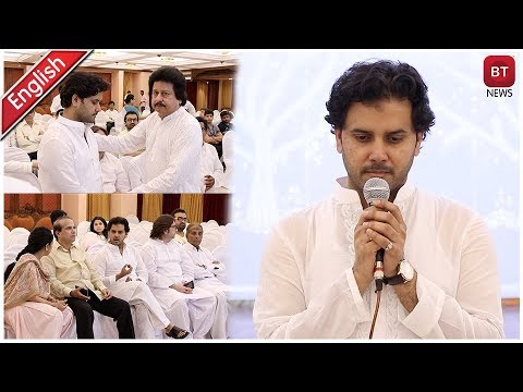 Prayer Meet Of Playback Singer Javed Ali's Father Haji Hamid Hussain
