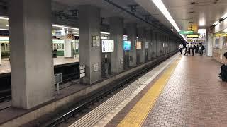 神戸市営地下鉄3000形3126F 谷上行 新神戸駅