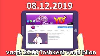 Rus tili: 08.12.2019 Jonli muloqot