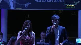 Asia concert pop's 10월의 어느 멋진 날에