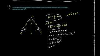 Свойства прямоугольных треугольников.