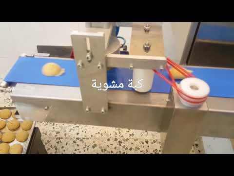 آلة تصنيع الكبة السورية