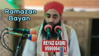 Gambar cover Beautifull Speach About Mahi Ramzan By Moulana Bilal Ahmad Kumar Sahab