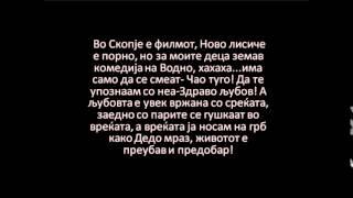 Slatkar-Milion Tekst