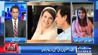 Reham Khan ne Apni Kitab Mein Imran Khan Ke Liye Kia Likhdiya? | SAMAA TV | Shahzad Iqbal | Awaz