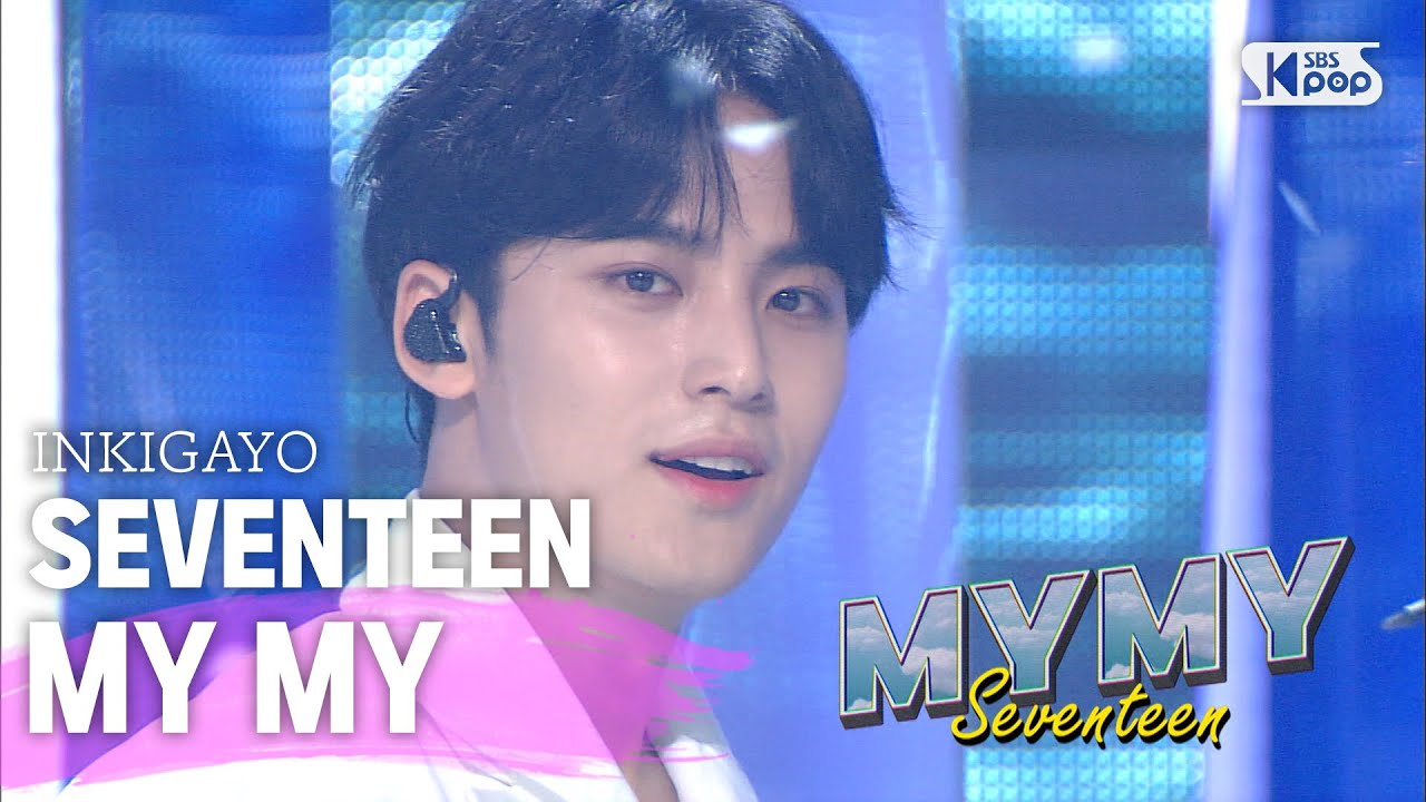 Download SEVENTEEN(세븐틴) - My My @인기가요 inkigayo 20200628