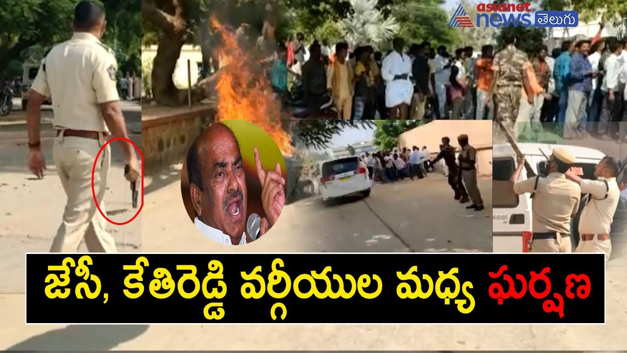 Crime News - JC Kethireddy Attack Each Other With Stones