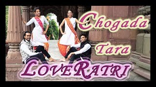"Check out my latest dance cover on the trending song""CHOGADA TARA"" ..."