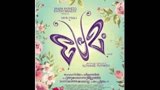 01 Aluva (Premam Movie)