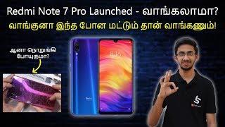 Redmi Note 7 Pro Launched - வாங்குனா இந்த போன மட்டும் தான் வாங்கணும்! Best Budget Smartphone   Tamil
