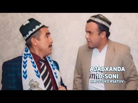 Ajabxanda | Ажабханда 10-soni (hajviy ko'rsatuv)