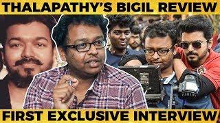 Bigil பார்த்துட்டு Thalapathy சொன்ன FIRST விஷயம்...- Cinematographer GK Vishnu Reveals | Atlee | MY