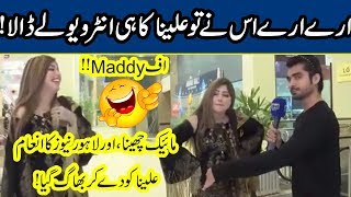 Aleena Ki Shaamat - This Boy Caught Aleena Very Badly in Hilarious Interview | Bhoojo To Jeeto