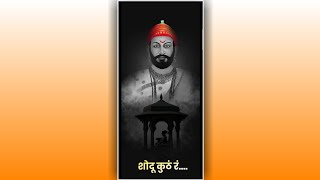 Chatrapati Shivaji Maharaj Status Video|Shivaji Maharaj Status 2021|Maharaj Status|GYSAP Group|