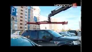 видео ОПГ ГАИ забирает машину за ГБО