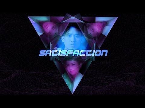 S.H.E [ 痛快 - 麻吉弟弟 15週年 特別版 ] | [ Satisfaction - Machi DiDi Anniversary Remix ]