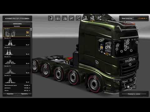 Игра Trucks and Trailers Грузовики и Прицепы Скачать