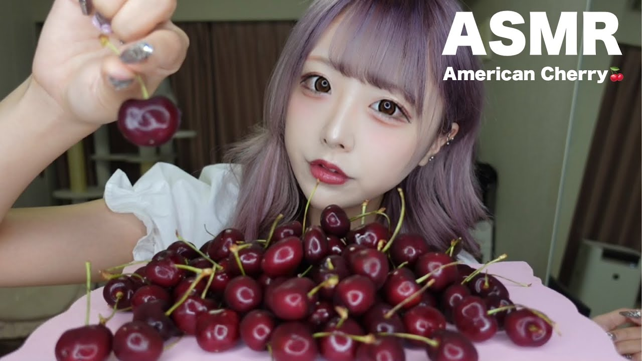 【ASMR】アメリカンチェリー🍒いっぱい食べる【咀嚼音】