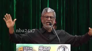 S. A. Chandrasekhar reveals his First Love | Palli Paruvathilae Audio Launch | nba 24x7
