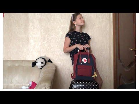 Собираю чемодан в поездку и мою ручную кладь в самолёт !❤️💞🔥