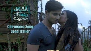 Ekkadiki Pothavu Chinnavada Movie || Chirunama Song Trailer || Nikhil, Hebah Patel