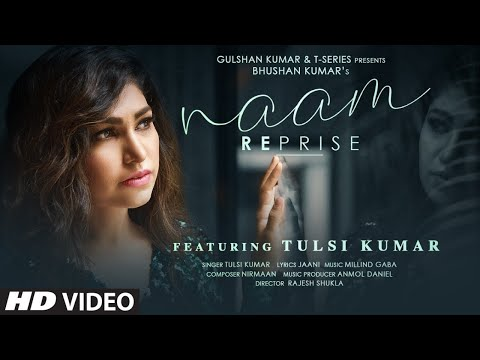 Tulsi Kumar: Naam Reprise (Sad Version) | Romantic Song 2020 | T-Series