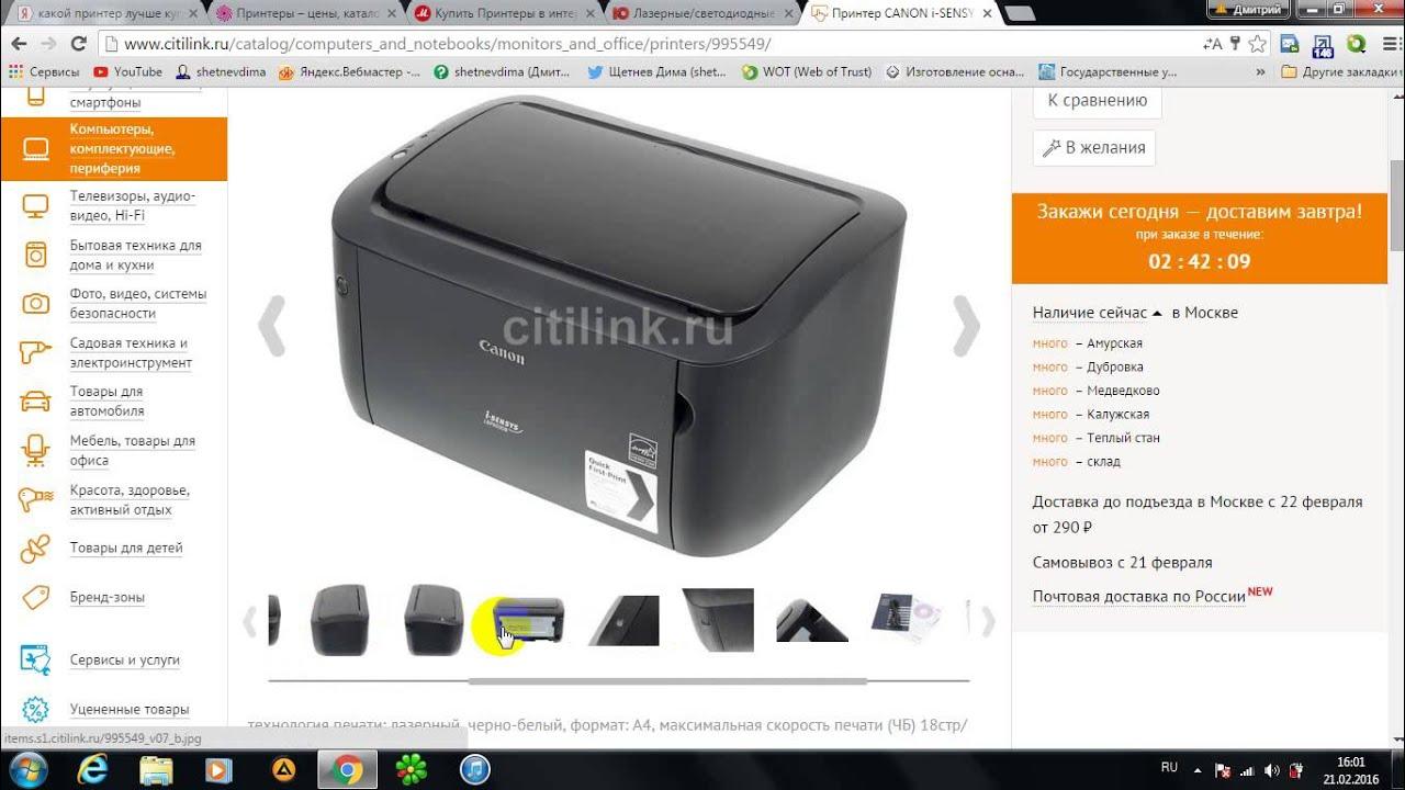 Купить лазерные мфу по самым выгодным ценам в интернет магазине dns. Широкий выбор товаров и акций. В каталоге можно ознакомиться с ценами, отзывами, фотографиями и подробными характеристиками товаров. Купить лазерные мфу в кредит или рассрочку.