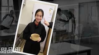 Publication Date: 2019-07-17 | Video Title: 學校起動計劃活動短片