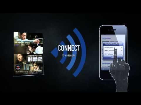 «Wi Fi» Poster / видео реклама вай фай постера
