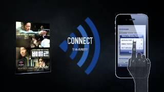 «Wi Fi» Poster / видео реклама вай фай постера(, 2014-02-13T12:33:34.000Z)