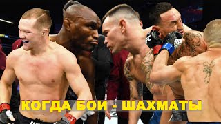 Обзор самого неожиданного UFC 245: Камару Усман-Колби Ковингтон, Петр Ян-Фэйбер Холлоуэй-Волкановски