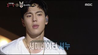 """Shownu (MONSTA X) - """"Perhaps Love"""" Cover [The King of Mask Singer Ep 137]"""