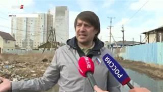 Информационная программа «Якутия 24». Выпуск 25.04.2019 в 13:00