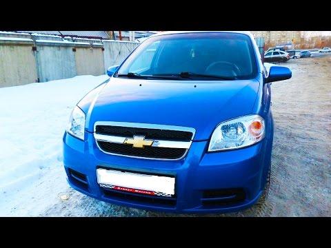 Chevrolet Aveo 1.4 (101 Лошадиная Лошадь) МКПП + ЛЮК