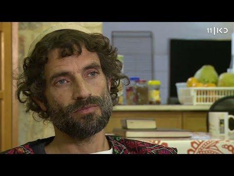'לא מסוגל להקים משפחה': הקורבנות של מוטי אלון
