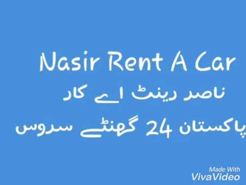 Nasir Rent A car 24 hours service all Pakistan booking