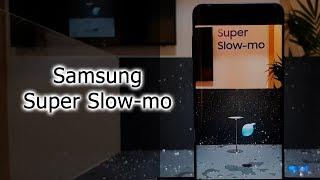 Демонстрация режима Super Slow-mo на презентации от Samsung 960 fps