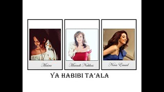 Ya Habibi Ta'ala Nova Emad Macadi Nahhas &Maira يا حبيبي تعال الحقني  نوفا عماد مكادي نحاس ومايرا