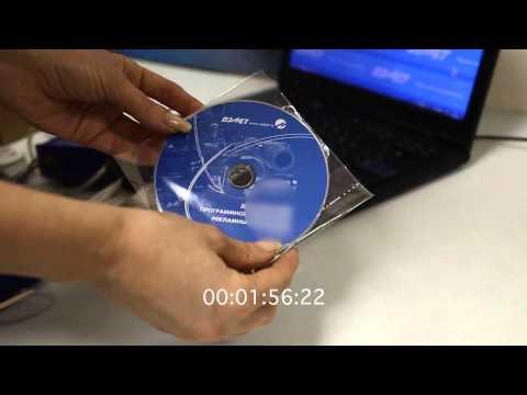 Не снимая пломбы госповерки засовываем под нее крюк и пинцет и меняем данные