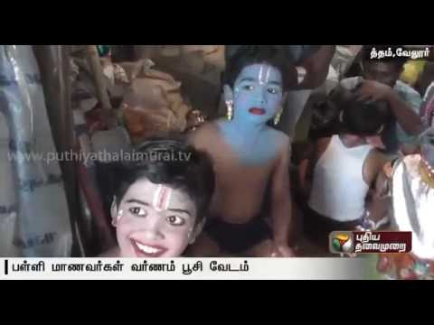 Krishna Jayanthi celebrations in Gudiyatham;parents spend money on dressing up their children