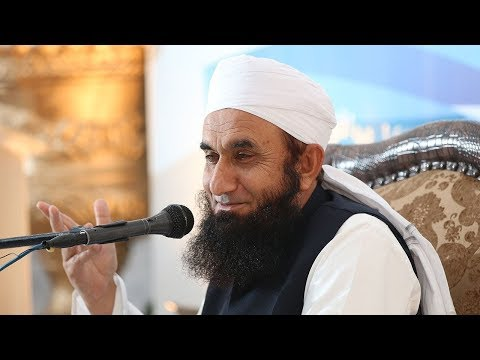 Molana Tariq Jameel Latest Bayan 4 February 2018