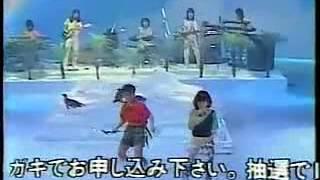 Ishikawa Yuko & Chage  Futari no Airando - THE CHECKERS