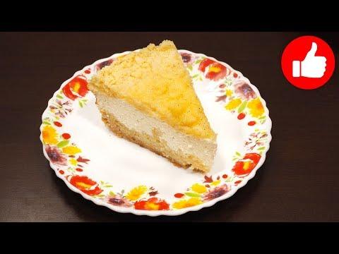 Пирог с творогом насыпной в мультиварке