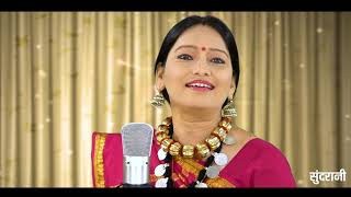 Tor Pirit Ke Dhun He Sangwari - तोर पिरित के धुन म ये संगवारी - Chhaya Chandrakar - 9300499928