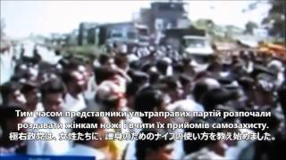 インド連続女性暴行事件1 ロシア・ウクライナTV