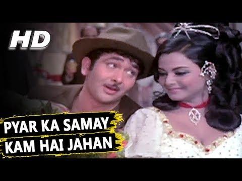 Pyar Ka Samay Kam Hai Jahan   Mohammed Rafi, Lata Mangeshkar, Kishore   Raampur Ka Lakshman Songs