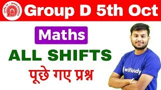 RRB Group D (5 Oct 2018, All Shifts) Maths | Exam Analysis & Asked Questions| Day #15