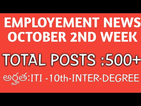 Employement News October 2nd Week Roundup|total500 Posts |govt Jobs Based On Iti-inter-degree